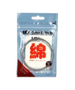 UD Muji Organic Cotton & Wire Set